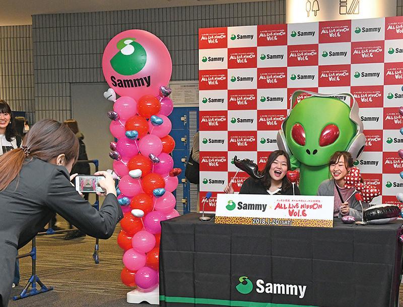人気ラジオ番組のイベントにサミーが協賛 Amusement Japan ...