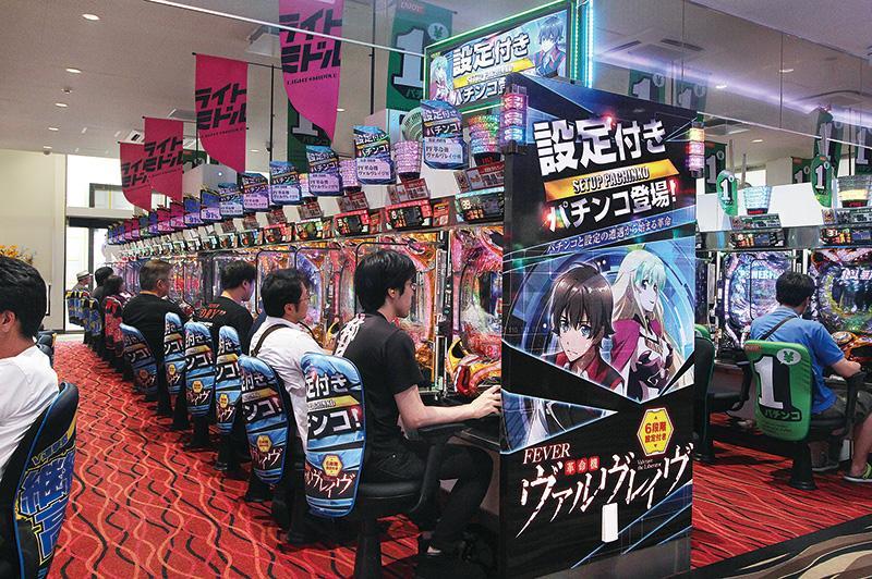 可能性見えた「設定付き」 Amusement Japan パチンコ・パチスロビジネスの最新情報 株式会社アミューズメントプレスジャパン